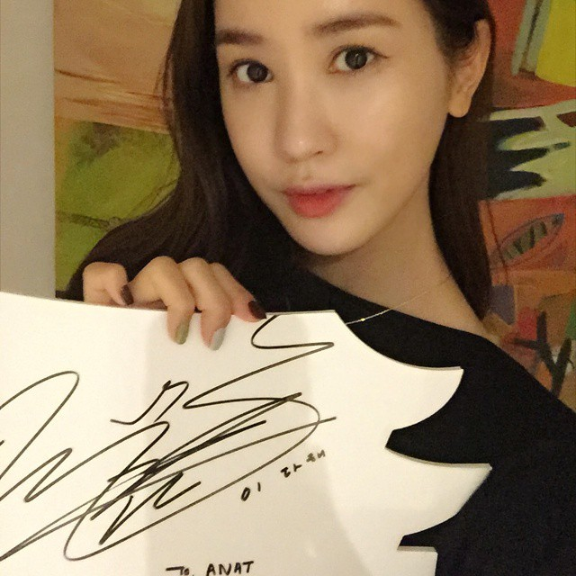 lee da hae�s signature for anat cosmetics � donghae couple